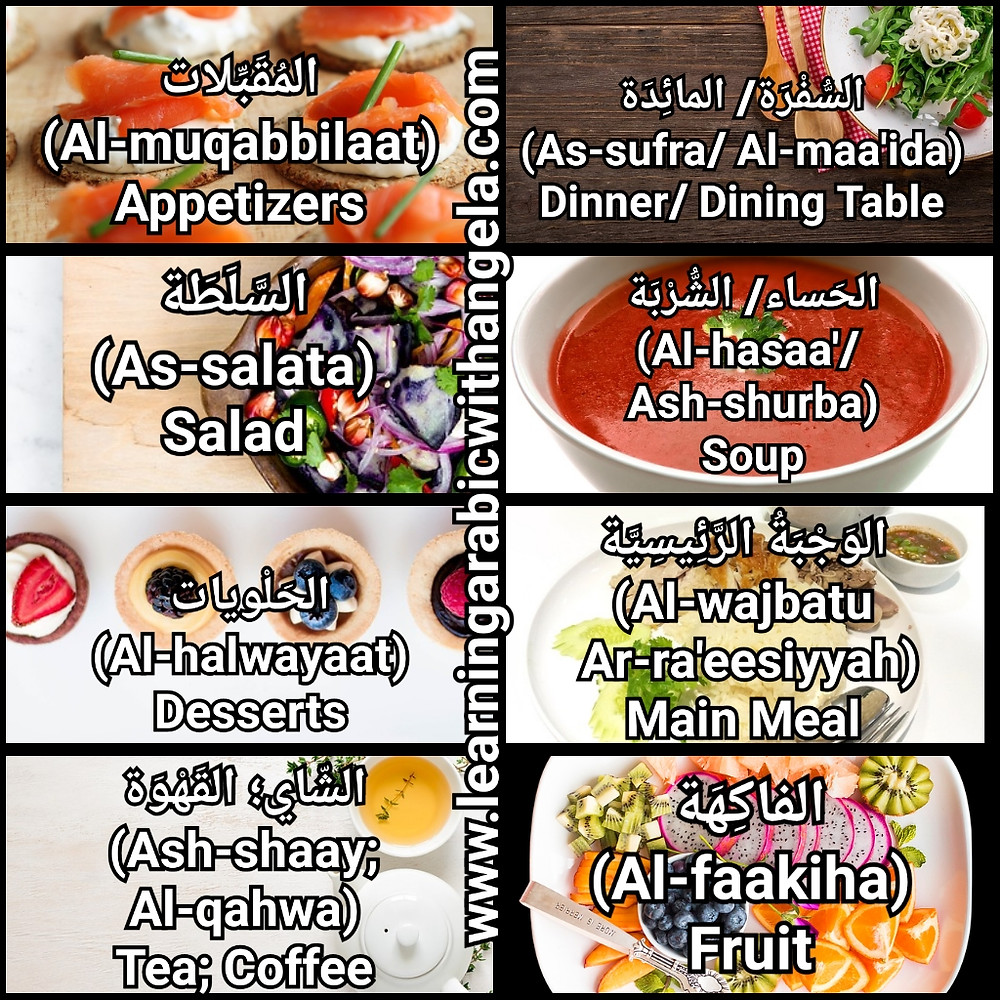meals and courses in Arabic