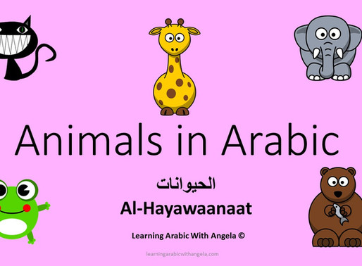 Animals in Arabic for Kids, a Cheerful E-book