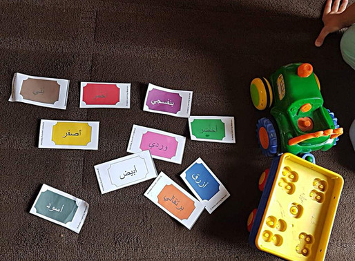 Ideas for Arabic Learning Activities and Games (Learning through Play)
