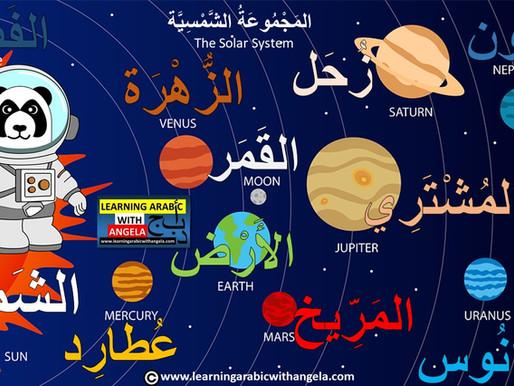 """In Space"" Short Story & Video in Arabic"