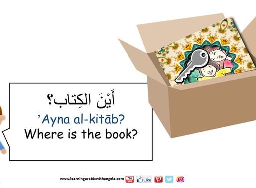 Arabic Comprehension and Grammar: Question Tools