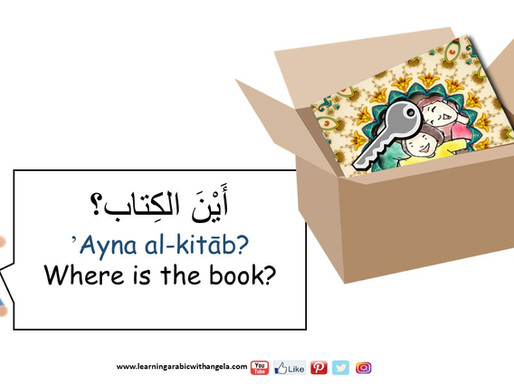 Arabic Comprehension and Grammar: Question Tools