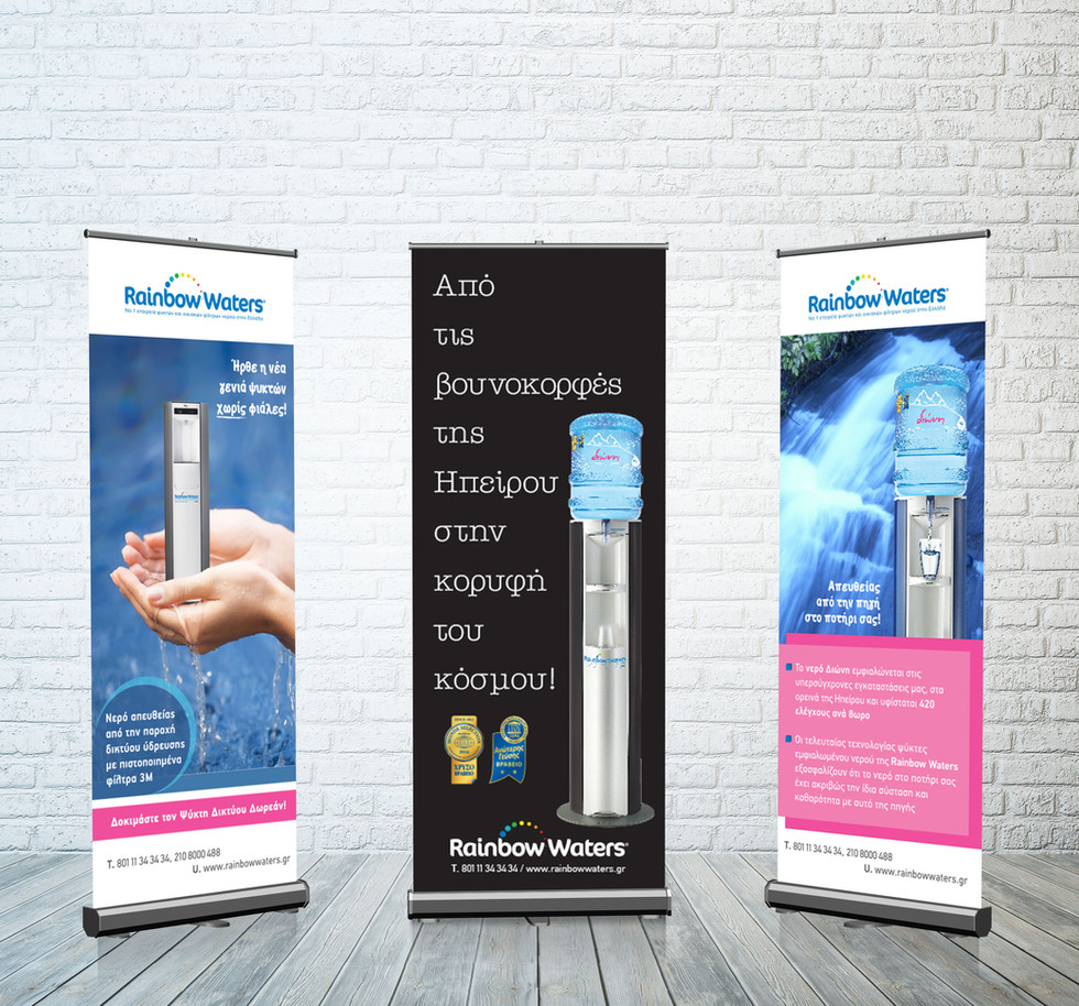 Rainbow Waters Rollup Banners