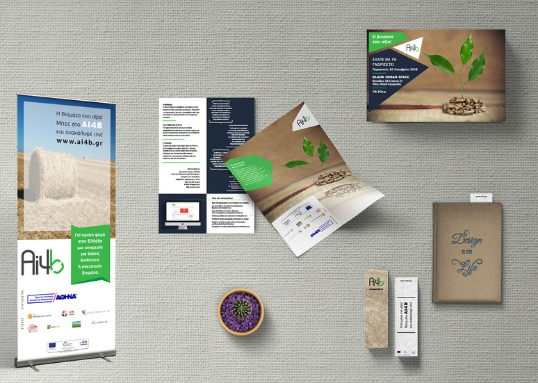 Ai4B Roll-up Banner, Poster, Invitation, Bookmark