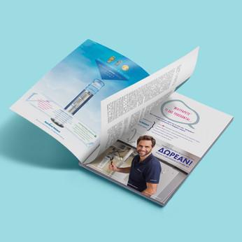 Rainbow Waters Magazine Ads