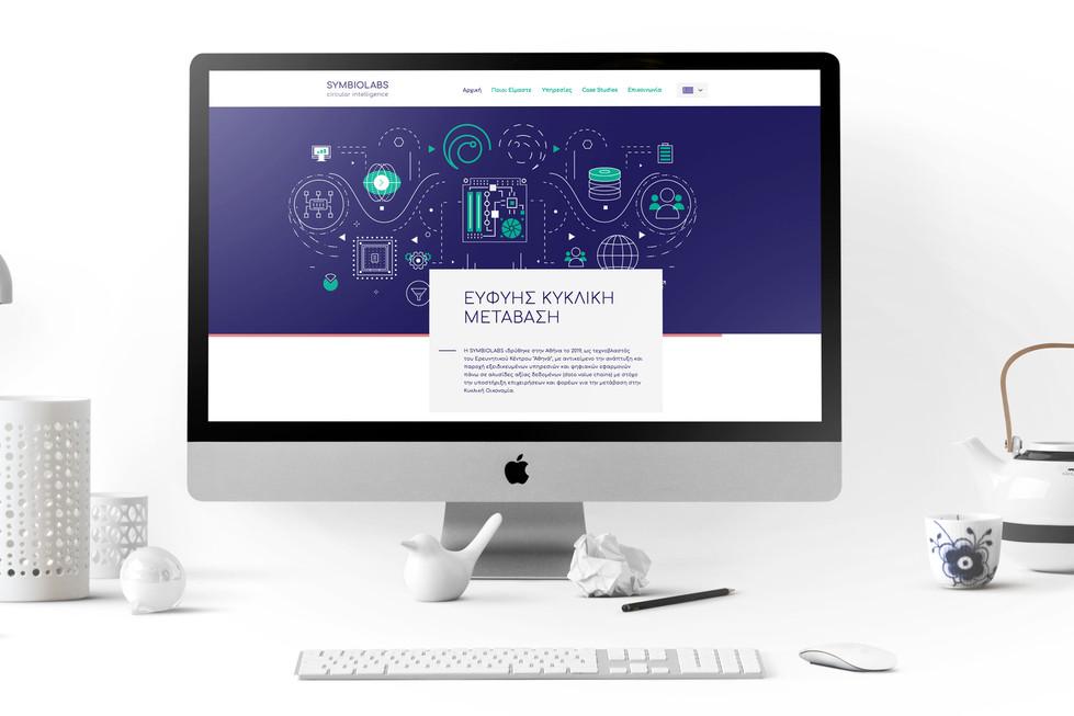 Symbiolabs Logotype & Website