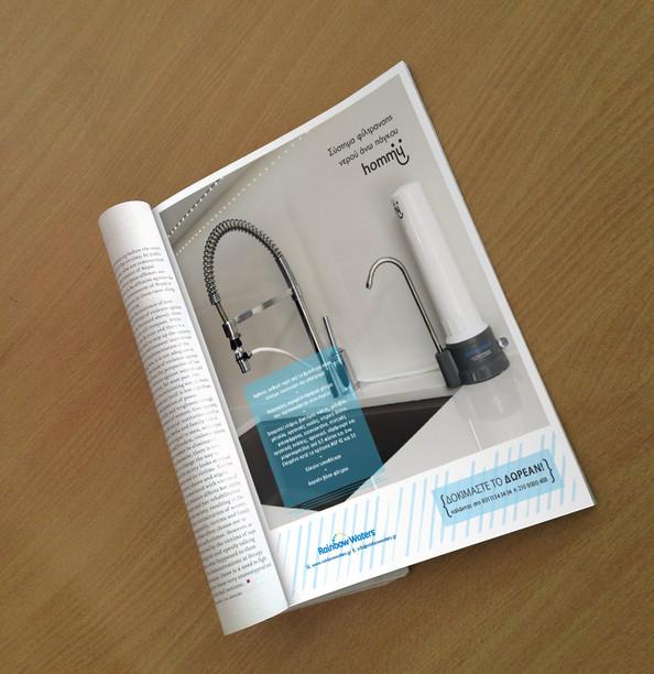 Rainbow Waters Magazine Ad