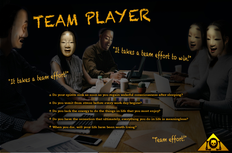 Team Player Lyrics Sheet