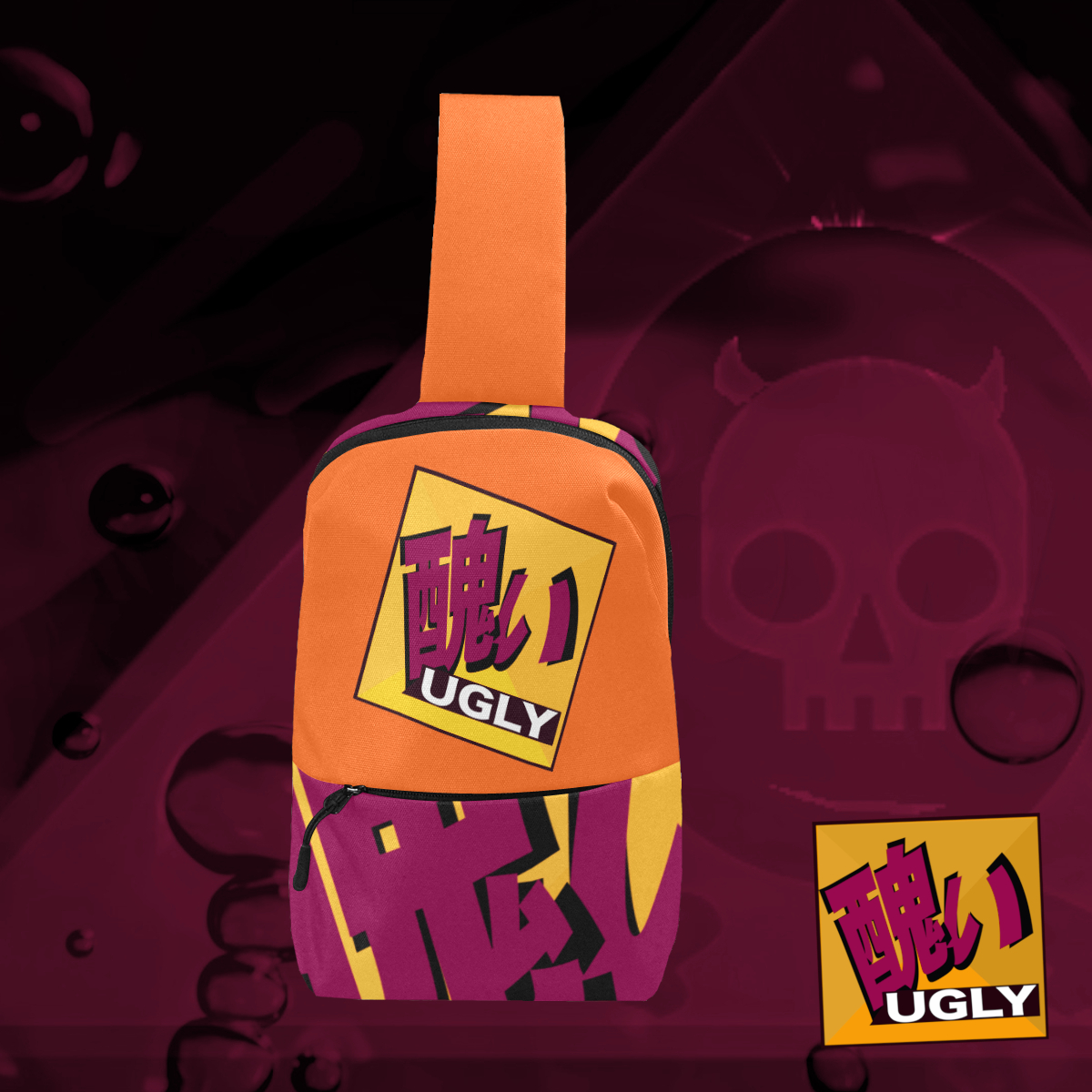 UGLY logo chest bag The Lowest of Low Tang