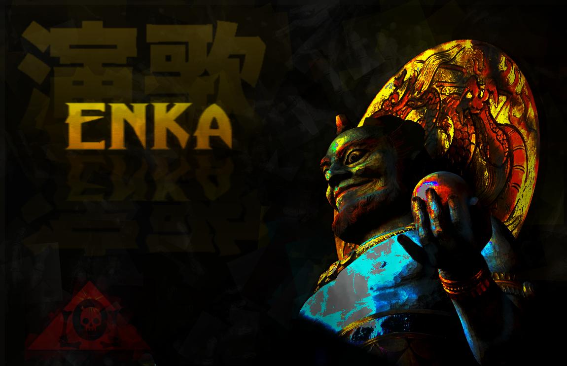 Enka Lyrics Sheet