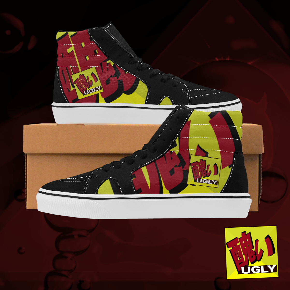 UGLY logo high top skate shoes The Lowest of Low Original gold