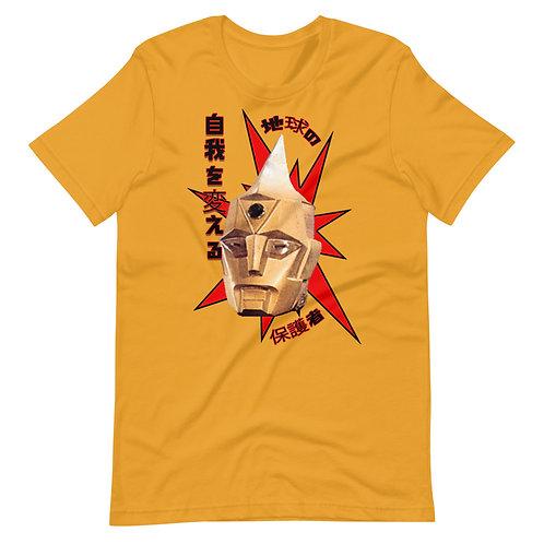 Earth's Protector-Short-Sleeve Unisex T-Shirt