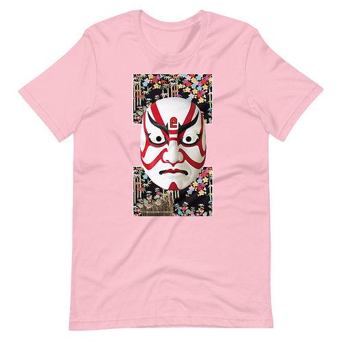 Kabuki Unisex T-Shirt
