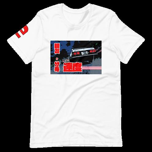 Tokyo Drift Short-Sleeve Unisex T-Shirt