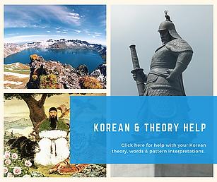 KOREAN & THEORY HELP.webp