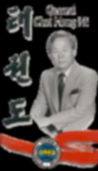 general choi.png