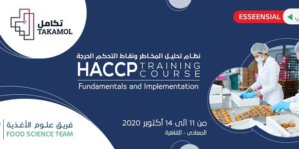 HACCP Fundamentals Training