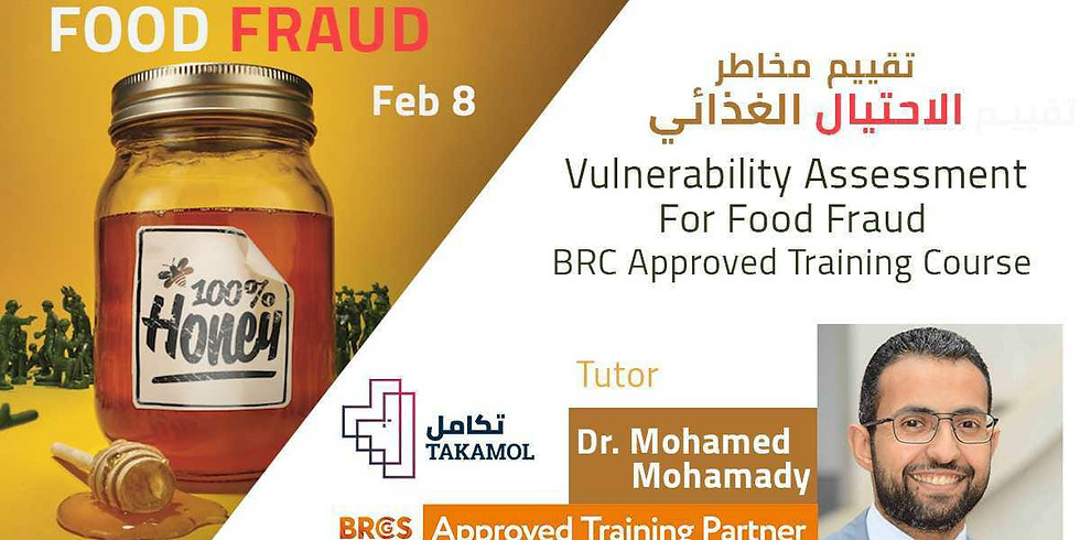 BRC Food Fraud training