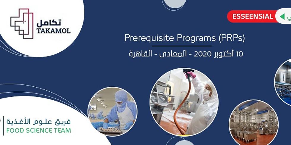 Pre-requisites Programs Training (PRPs)