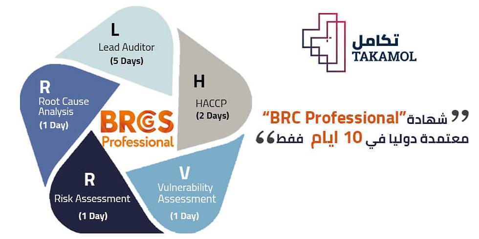 BRCGS Professional Certificate