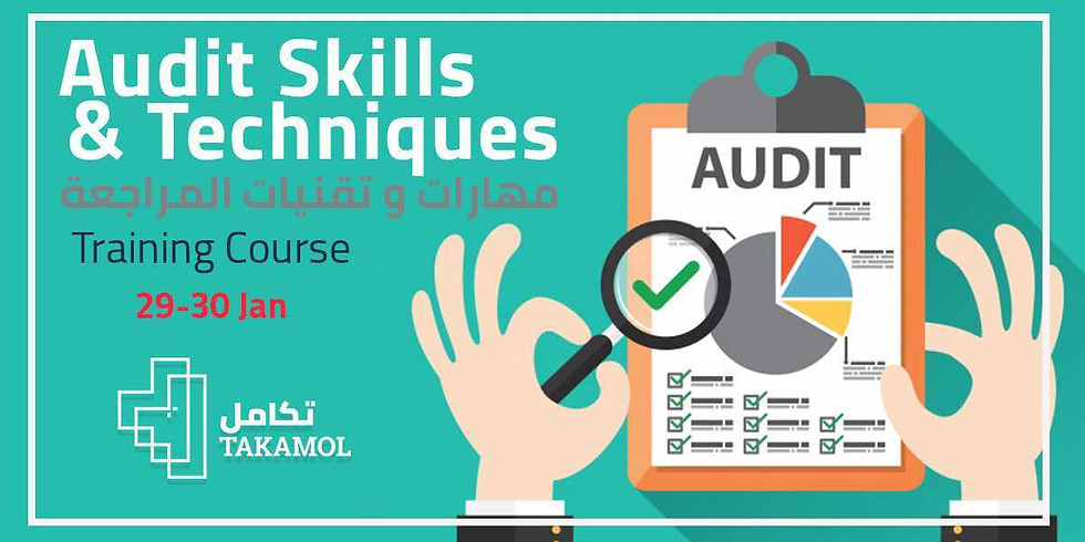 Audit Skills and Techniques - 2 days - LE650