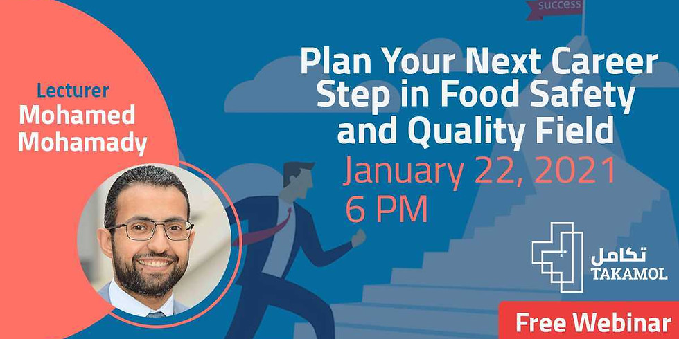 Food Safety and Quality Career Advancement Webinar