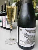 Nous remercions infiniment le domaine Novelle pour les vins délicats servis au cours du cocktail