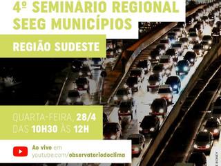 4º Seminário Regional do SEEG Municípios