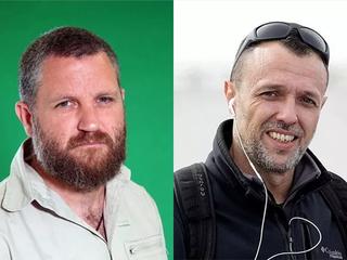 Jornalistas que filmavam longa sobre caça ilegal são assassinados