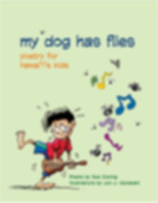 MyDogHasFlies-Cover.jpg