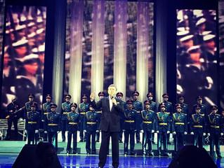 Концерты ко Дню Победы