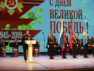 Концерт в Пскове