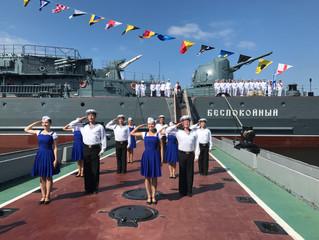 День флота и открытие корабля-музея