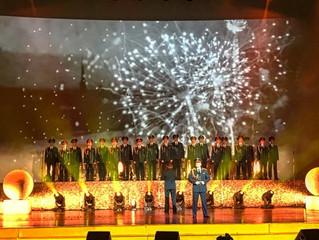 Концерт, посвященный Дню полного освобождения Ленинграда от фашистской блокады