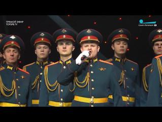 День защитника отечества в БКЗ