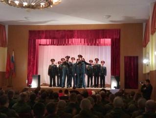 Концерт в в/с 12086 п. Саперное