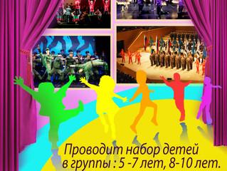 Детская Танцевальная Школа-студия