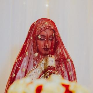 THE NIKKAH BRIDE