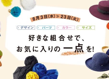 【イベント情報】、1月の営業日