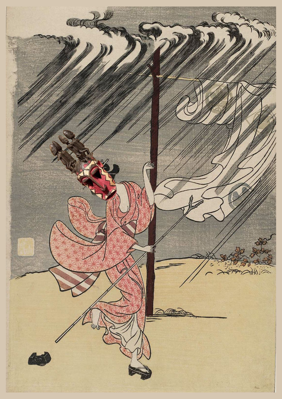 Child Dancing in the Rain