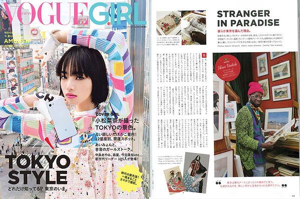 Vogue Girl Japon - April 2019.jpg