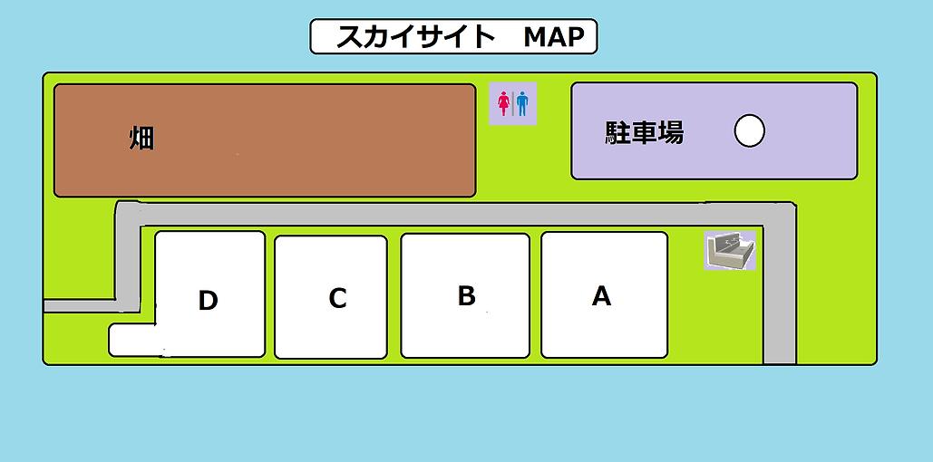 スカイサイトマップ.png