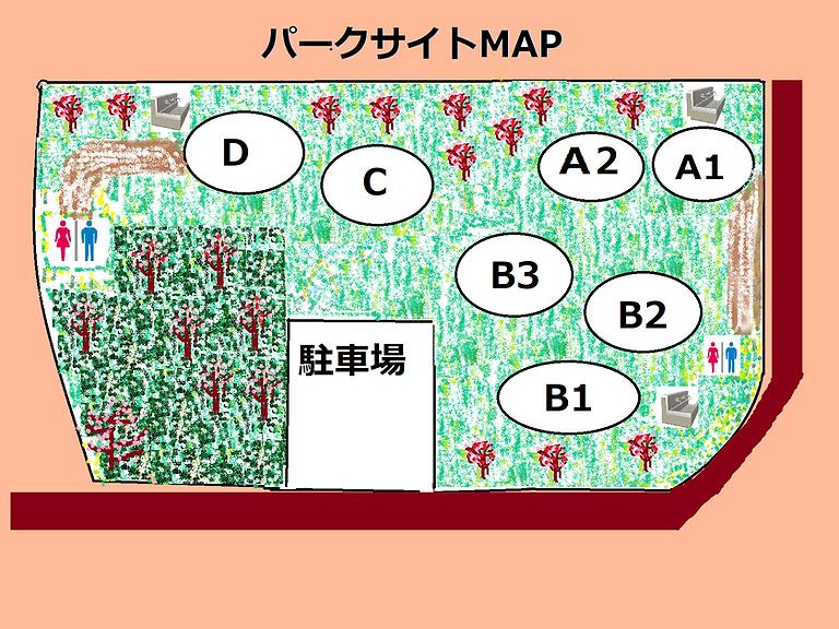 パークサイトマップ.png