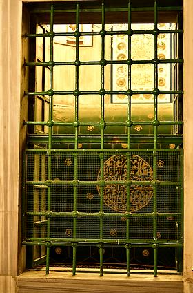 16.4 Nabi Ibrah's Tomb 1434 [3x4.5].png