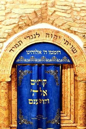 19.9 Sam Tomb 1660 2.75x4].png