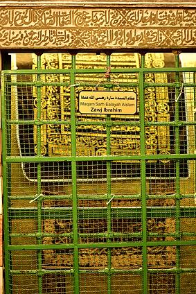 16.11 Sara RA's Tomb 1449 [3x4.5].png