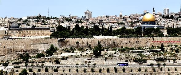 3 in ONE: Bait ul Maqdas, Al-Aqsa & temple Mount Wall