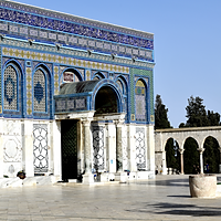 Visiting Jerusalem