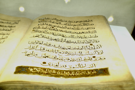 5.91.1 Qur'an 9th Century 0424 [6x4].png