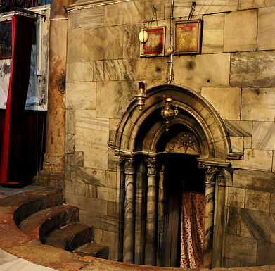 Jesus' birthplace [Unesco].jpg